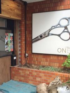 施工前:東京都西東京市/美容室の植栽工事